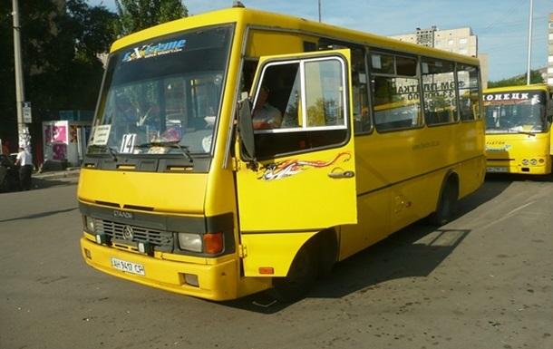 Донецк возобновил автобусное сообщение с Мариуполем