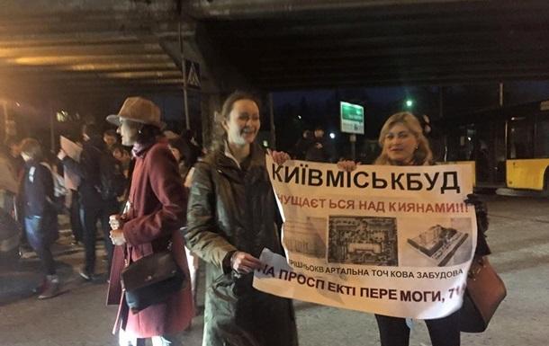В Киеве протестующие перекрыли проспект Победы