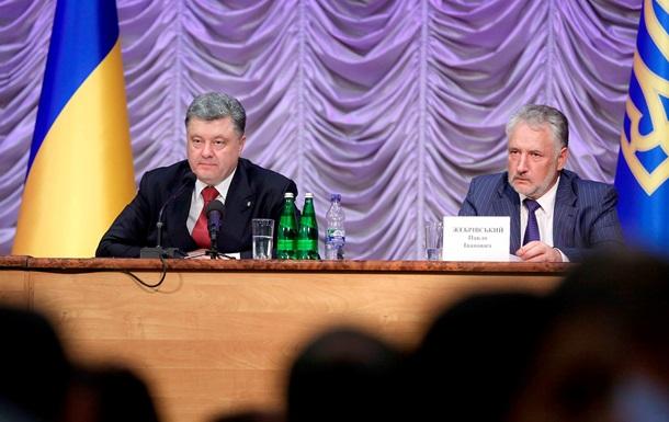 Итоги 11 июня: Замена донецкого губернатора, резолюция ЕП по Черному морю