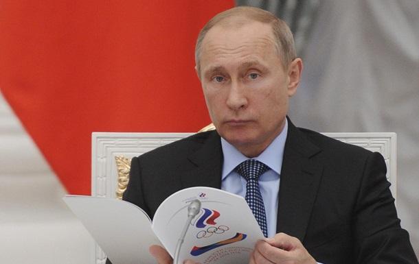 Путин: Россию никому не удастся перекодировать благодаря патриотизму
