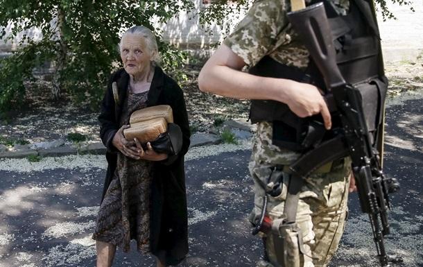 Кредиторы Украины должны разделить ее горе - Financial Times