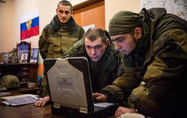 Фонды из России финансируют сепаратистов на Донбассе – NYT