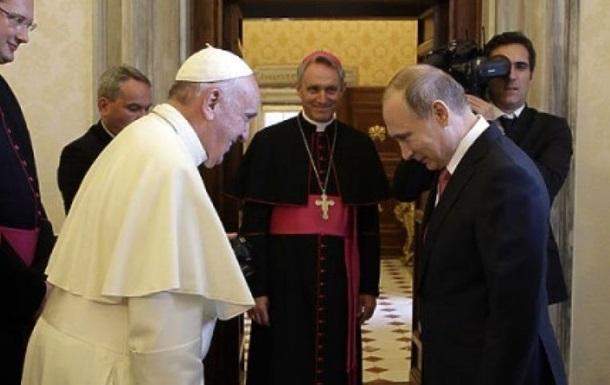 Путин для Папы?