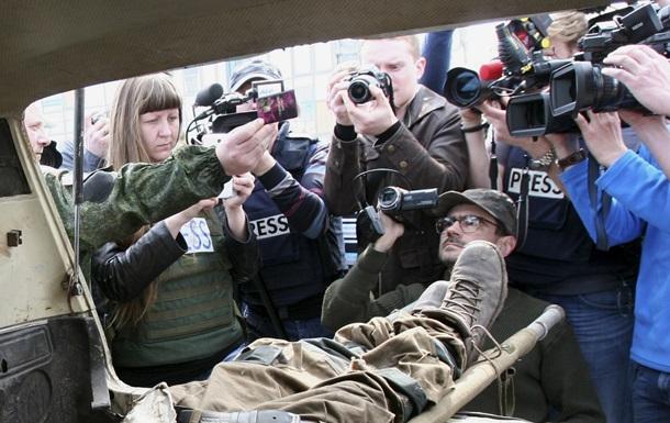 ДНР повідомляє про поранення журналіста France Press у Донецьку
