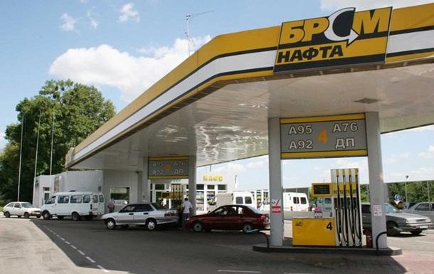 Аваков запропонував заарештувати майно БРСМ-Нафти