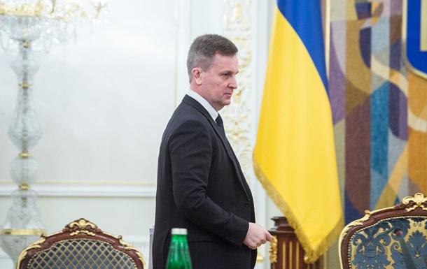 Порошенко обговорить з депутатами звільнення Наливайченка із СБУ - ЗМІ