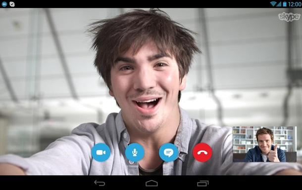 Выпущена бета-версия Skype для общения без установки самой программы