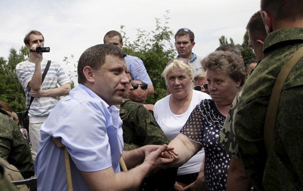Крик души или провокация? В ДНР прошла первая акция протеста