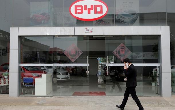 Китайський автовиробник BYD залишив російський ринок