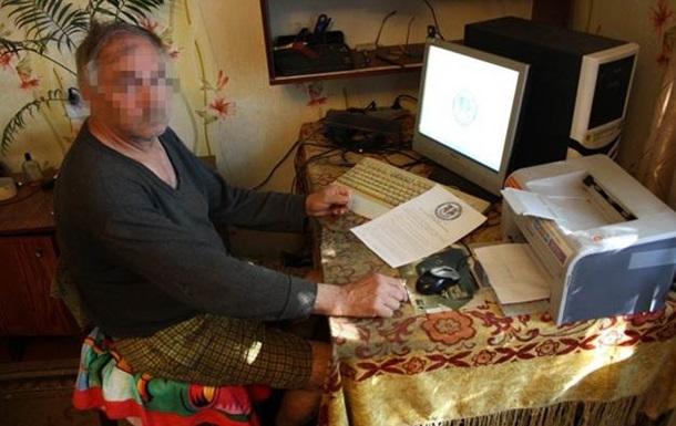 СБУ в Одессе задержала участников  Народной рады Бессарабии