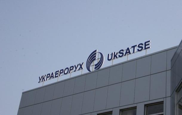 Евроконтроль снизил для Украины сумму членского взноса
