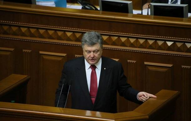 Порошенко сегодня внесет в Раду представление об отставке Наливайченко