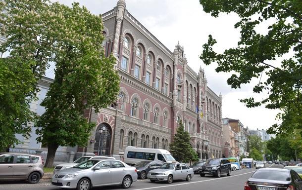 Депутаты предоставили фискальную независимость Нацбанку