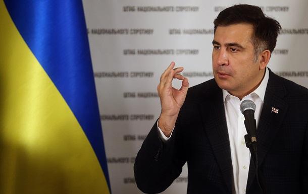 Саакашвили посоветовал СБУ начать борьбу с коррупцией со своих рядов