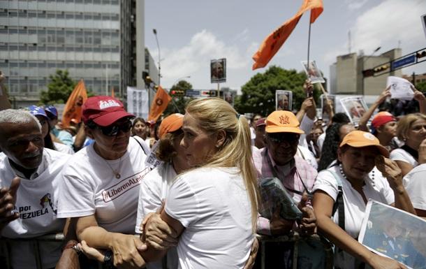 Оппозиция Венесуэлы провела митинг в столице