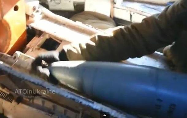 Опубликовано видео работы артиллеристов изнутри САУ