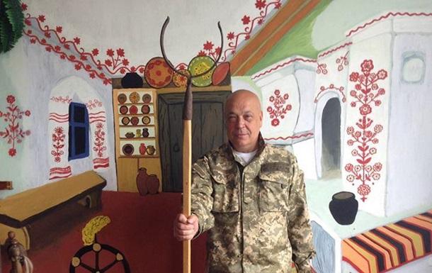 Москаль решил создать партию  Украинская кочерга