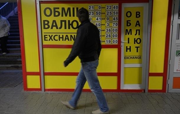 Межбанк открылся ростом доллара, в обменниках валюта дешевеет