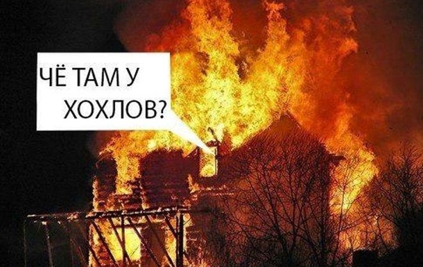 Ликбез для жителей РФ и РБ. Майдан. Крым. Война