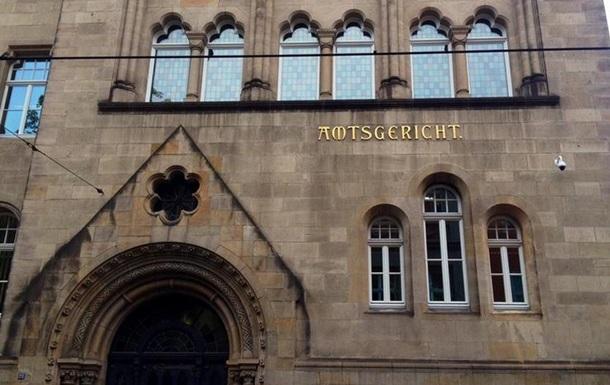 В Бонне прошло первое заседание суда по делу хакера Хэлла
