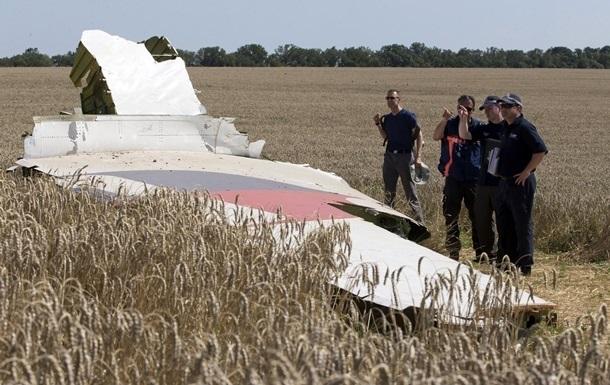 В ООН предложили создать трибунал по крушению MH17 над Украиной