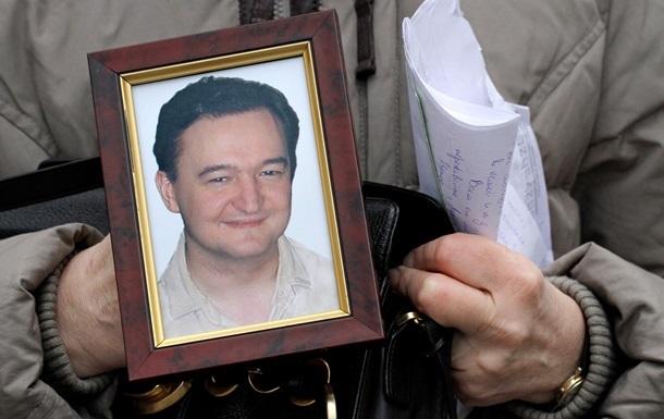 Франция арестовала на счетах миллионы евро по делу Магнитского – СМИ