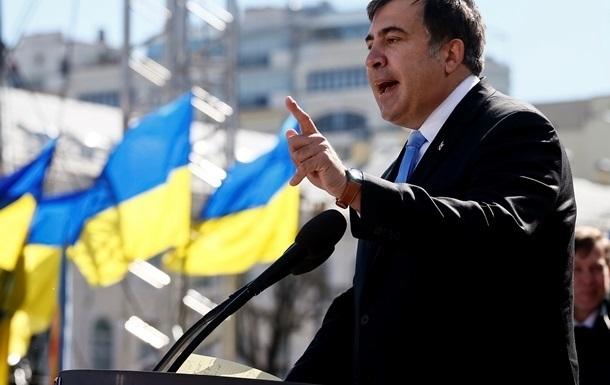 Саакашвили рассказал о своих доходах