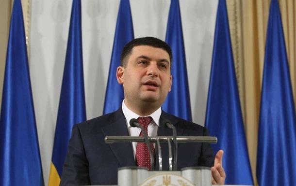 Утверждены изменения в Конституцию по децентрализации