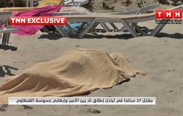 В Тунисе растет число жертв атаки на отели: 28 убитых, 36 раненых