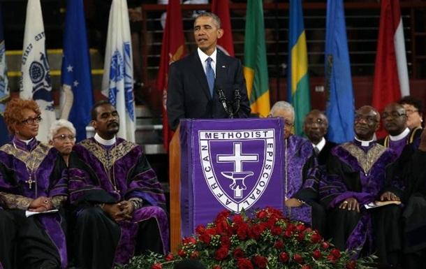 Обама исполнил религиозную песню на похоронах убитых в Чарльстоне