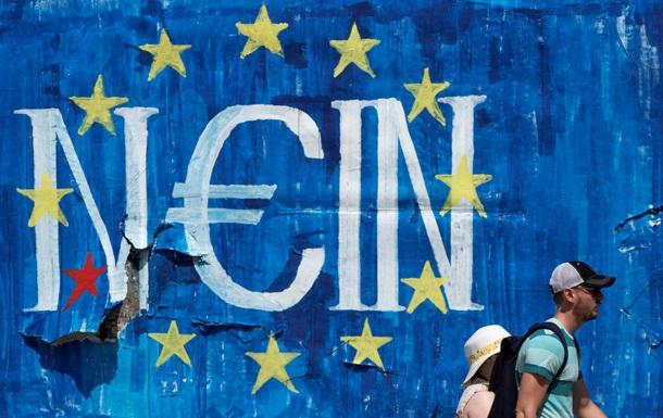 Греция отсрочила дефолт до вторника