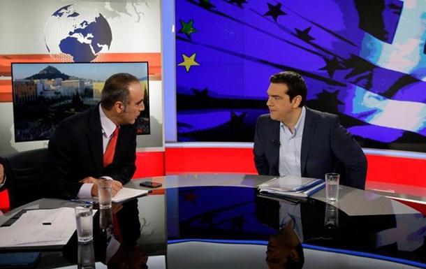 Ципрас обещает уйти в отставку в случае поражения на референдуме