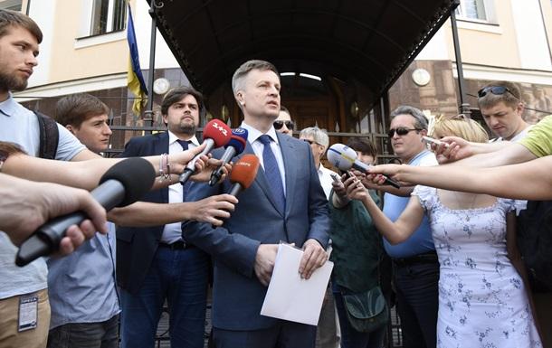 Сбитый ястреб. Почему Наливайченко лишился должности главы СБУ