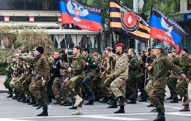 В Генштабе заявляют о скором нападении сепаратистов у Донецка