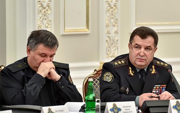 У Порошенко призвали проверить Авакова и Полторака