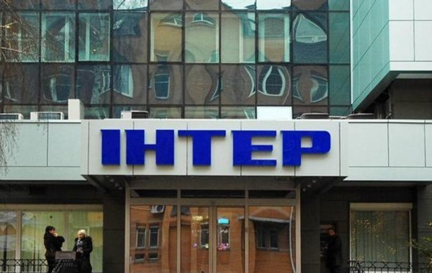 Телеканал Интер получил документы на продолжение вещания