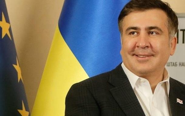 Реформы Саакашвили в Одесской области: быть или не быть?