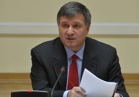 Відкритий лист до міністра Внутрішніх справ України  Арсена Борисовича Авакова