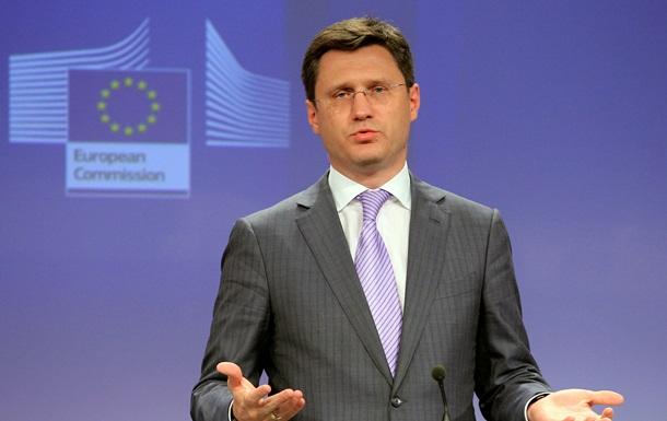 В РФ назвали решение Украины отказаться от закупки газа политическим