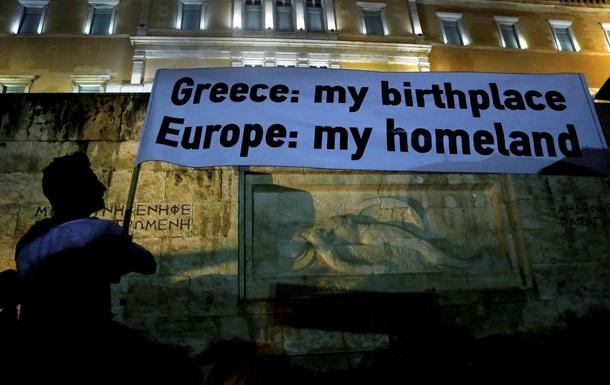 В Афинах митингуют сторонники соглашения с  тройкой  кредиторов