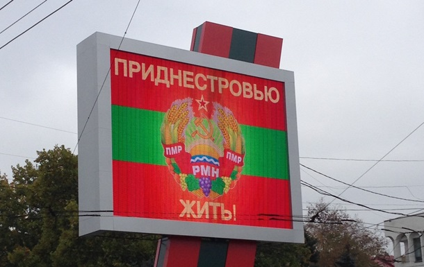 У Придністров ї готові до конструктивного діалогу з Україною та Молдовою