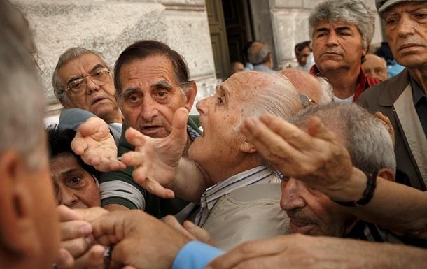 Греческие пенсионеры штурмуют банки