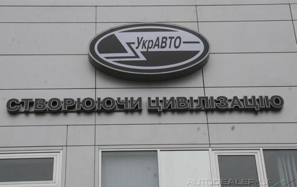 Крупнейшая компания авторынка Украины закрывает четыре филиала