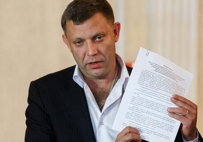 Місцеві вибори на Донбасі
