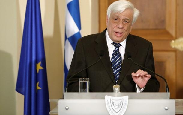 Президент Греции отменил визит в Германию