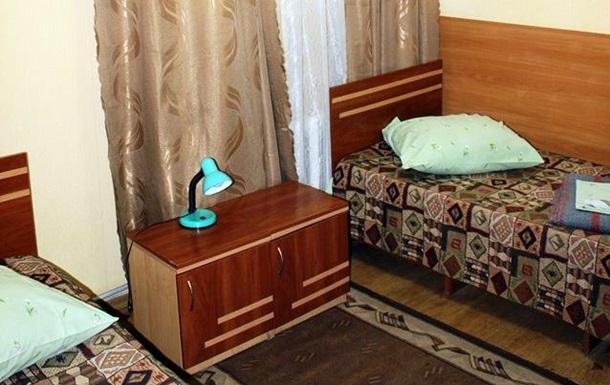 У Дніпропетровську відкрили міні-готель для учасників АТО