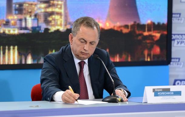 Многие депутаты поддерживают энергетический майдан в Ереване - Колесников