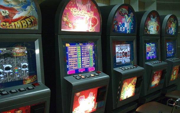 Ужгород игровые автоматы