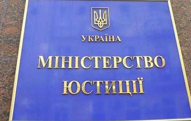 В Украине планируют создать агентство по люстрации