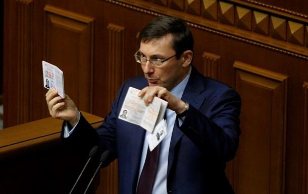 Луценко подал в отставку с поста главы фракции Порошенко